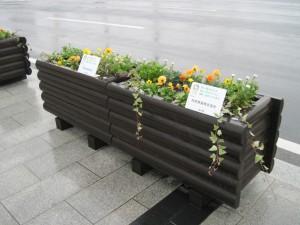 四季の花プランター1