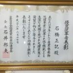 IMG_5617
